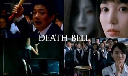 Death Bell Full Movie (2008)