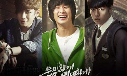 Secretly Greatly Full Movie (2013)