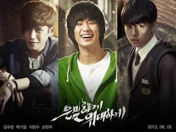 Secretly Greatly Full Movie (2013)