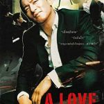 A Love Full Movie (2007)