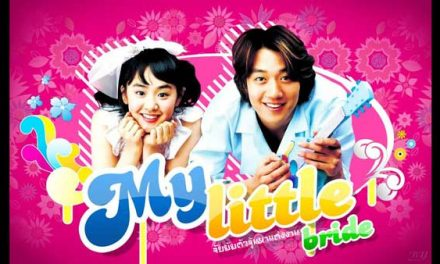 My Little Bride Full Movie (2004)