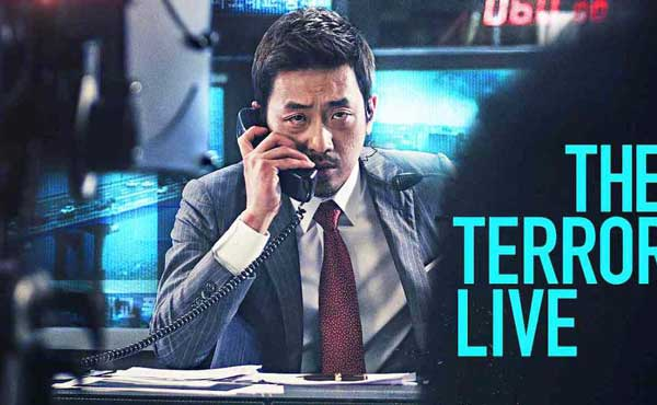 The Terror Live Full Movie (2013)