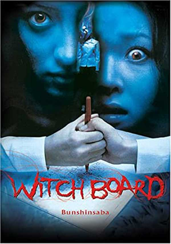 Witch Board Full Movie (2004)