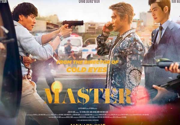 Master Full Movie (2016)