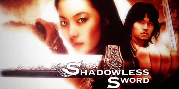 Shadowless Sword Full Movie (2005)