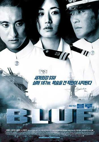 Blue Full Movie (2003)