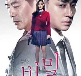 Circle Of Atonement Full Movie (2015)