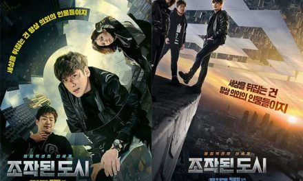 Fabricated City Full Movie (2017)