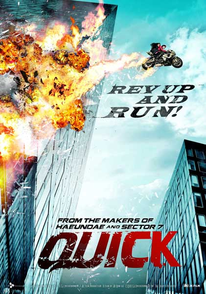 Quick Full Movie (2011)