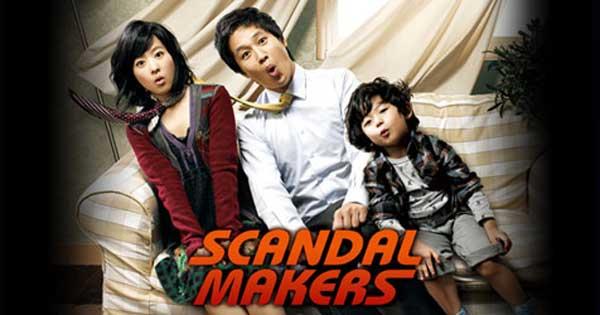 Scandal Makers Full Movie (2008)