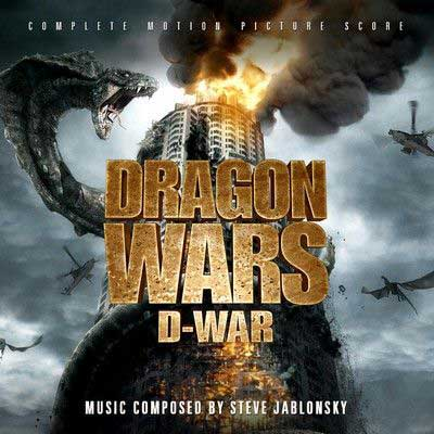 Dragon Wars Full Movie (2007)