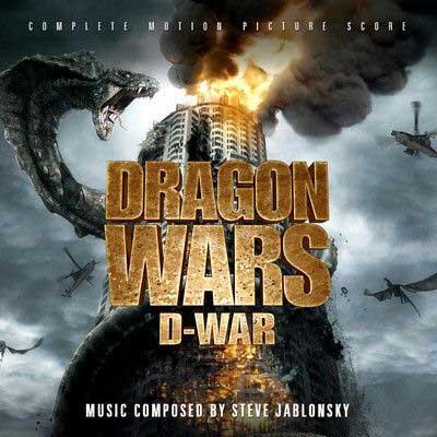 Dragon Wars Full Movie (2007)