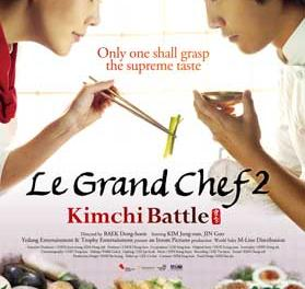 Le Grand Chef 2: Kimchi Battle Full Movie (2010)