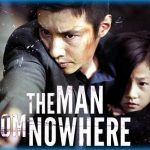 The Man From Nowhere Full Movie (2010)