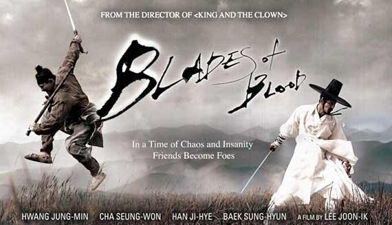 Blades Of Blood Full Movie (2010)