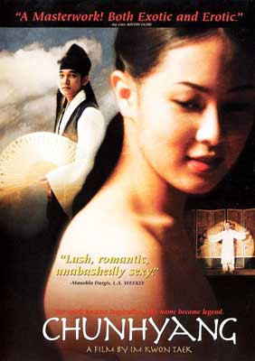 Chunhyang Full Movie (2000)