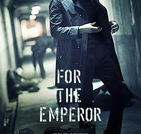 For The Emperor Full Movie (2014)