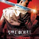 Mandate Full Movie (2008)