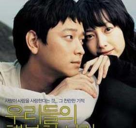 Maunday Thursday Full Movie (2006)