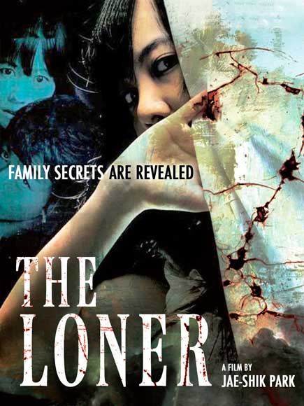 The Loner Full Movie (2008)