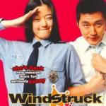 Windstruck Full Movie (2004)