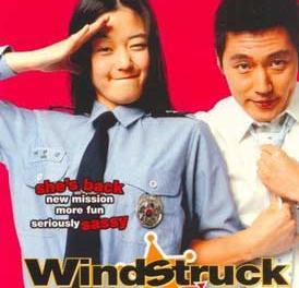 Windstruck Full Movie (2004)