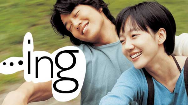Ing Full Movie (2003)