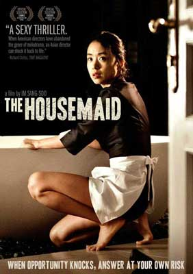 The Housemaid Full Movie (2010)