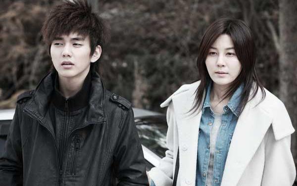 Blind Full Movie (2011)