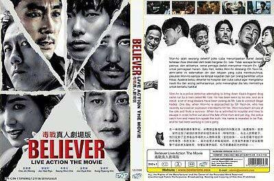 Believer Full Movie (2018)