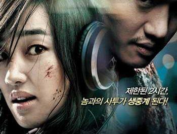 Midnight FM Full Movie (2010)