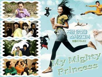 My Mighty Princess Full Movie (2008)