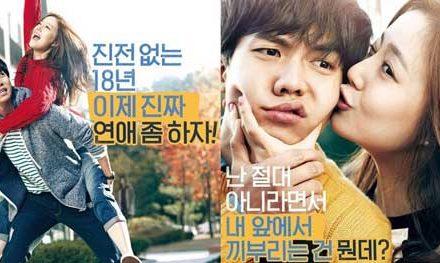 Love Forecast Full Movie (2015)
