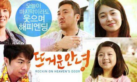 Rockin' On Heaven's Door Full Movie (2013)
