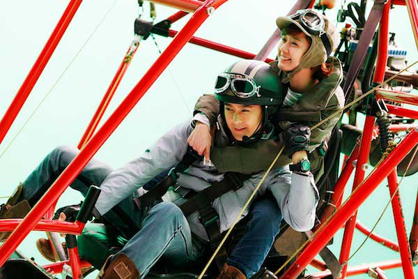 Flying With You Full Movie (2012)