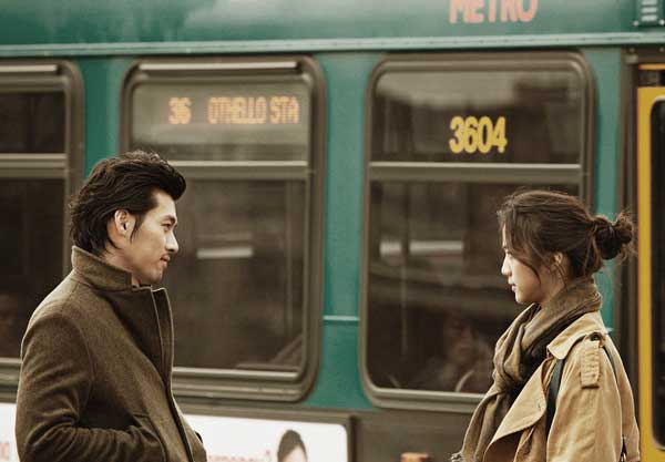 Late Autumn Full Movie (2010)