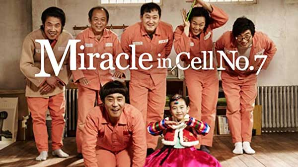 Miracle In Cell No.7 Full Movie (2013)
