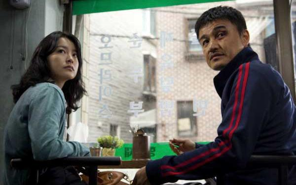 My Dear Desperado Full Movie (2010)